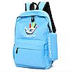 Рюкзак молодежный городской с пеналом Голубой, фото 2