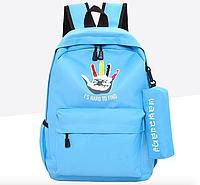 Рюкзак молодежный городской с пеналом Голубой