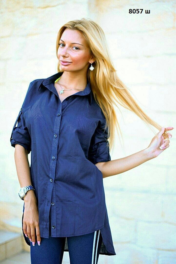 Женская летняя рубашка 8057 ш