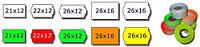 Ценники в ассортименте для Blitz, Open, Jolli, Smart.