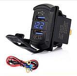 USB быстрое зарядное QC 3,0 / AFC 12V/ FCP 9.0V врезная 12-24в 18 Вт/3A с вольтметром влагостойкое  авто мото, фото 2