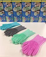 Перчатки для мытья посуды с губкой ART-0302