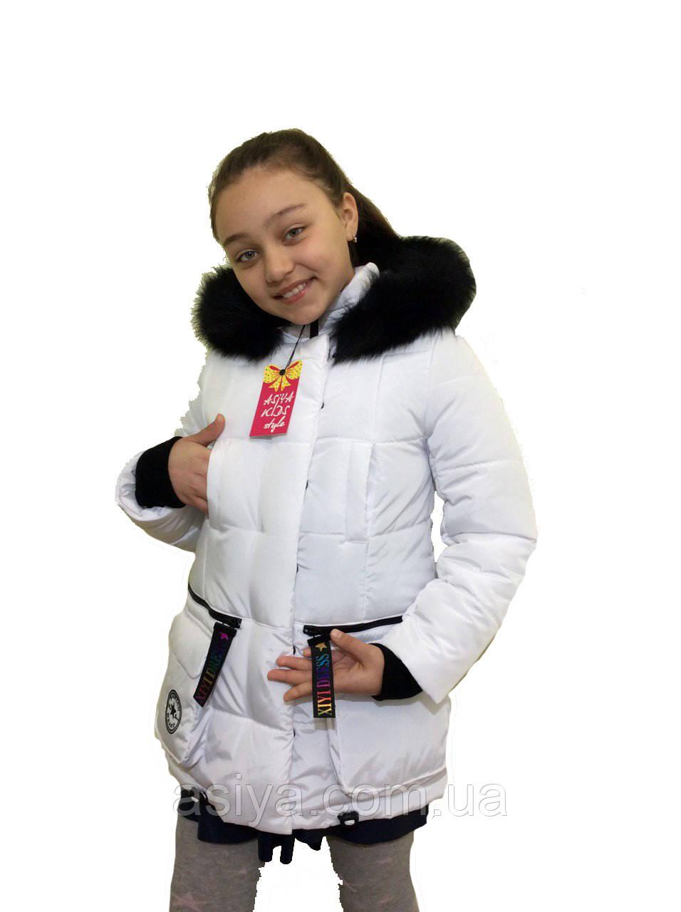 """Модная зимняя белая куртка на девочку """"Звезда"""""""