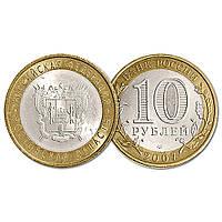10 рублів 2007 рік. РФ. Ростовська область