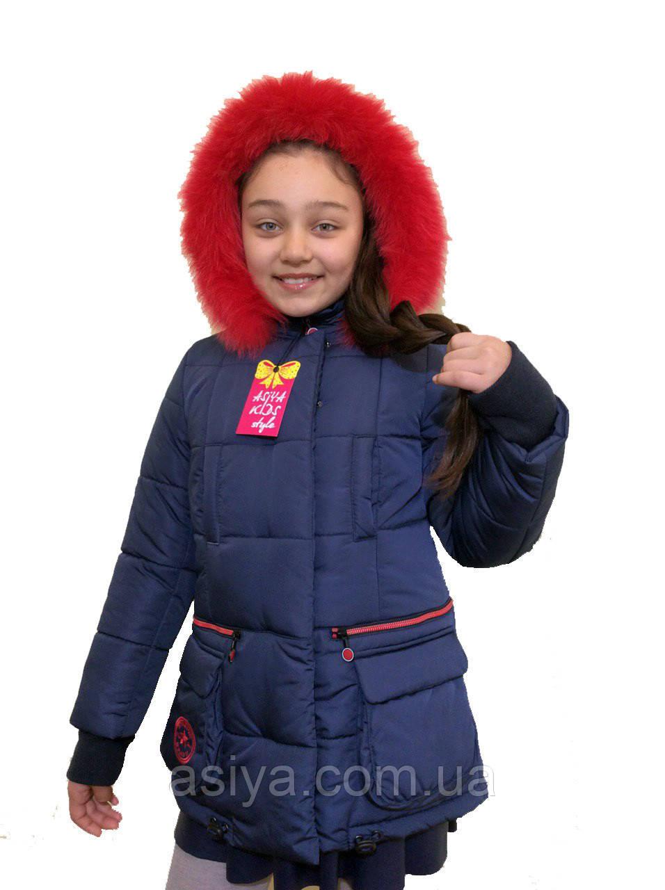 """Модная зимняя синяя куртка на девочку """"Звезда"""""""