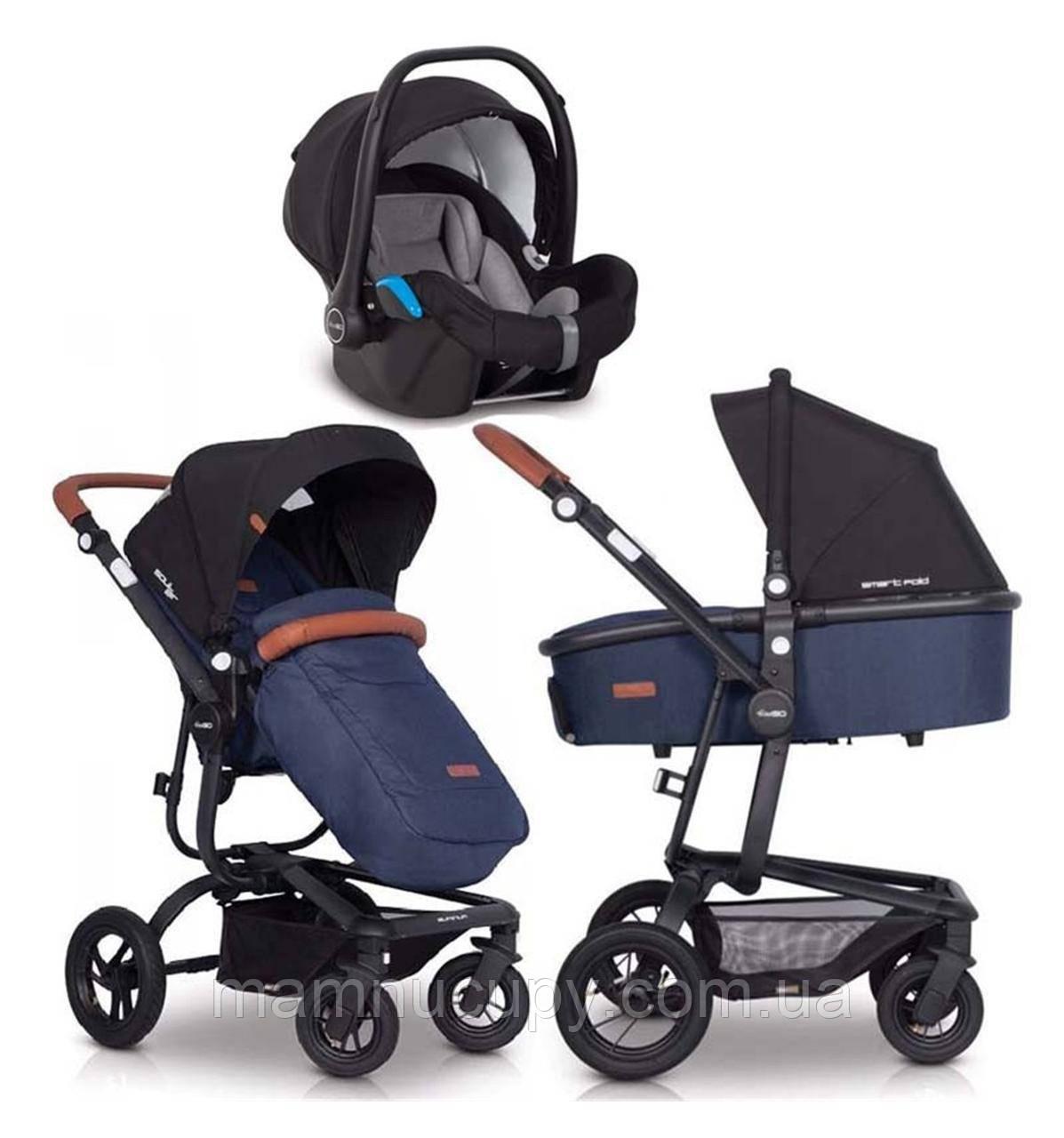 Детская универсальная коляска 3 в 1 EasyGo Soul Air Denim