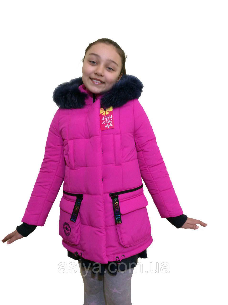 """Модная зимняя розовая куртка на девочку """"Звезда"""""""