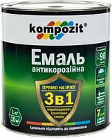 Кompozit эмаль антикорозийная 3 в 1 желтый  0,75кг