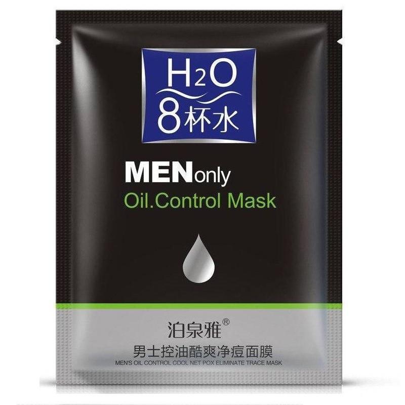 Мужская маска для жирной кожи лица BIOAQUA H2O Men Only Oil Control Mask