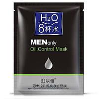 Мужская маска для жирной кожи лица BIOAQUA H2O Men Only Oil Control Mask, фото 1
