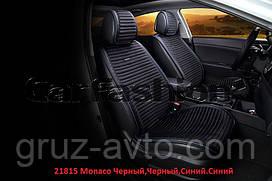 Накидки на сидения CarFashion  Мoдель: MONACO  черный, черный- синий, синий  (21815)