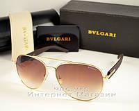 Женские и мужские солнцезащитные очки BvLgari Булгари Aviator Авиатор унисекс качественная копия