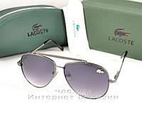 Мужские солнцезащитные очки Lacoste Aviator оправа металлическая стильная модель летнего сезона люкс реплика