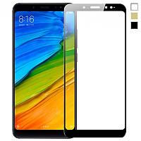 Защитное стекло Защитное стекло Xiaomi RedMi Note 5 Full Screen Полное покрытие (На весь экран)