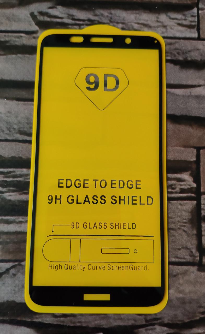Защитное стекло 9D для Huawei Y5 2018 Full Glue Черное