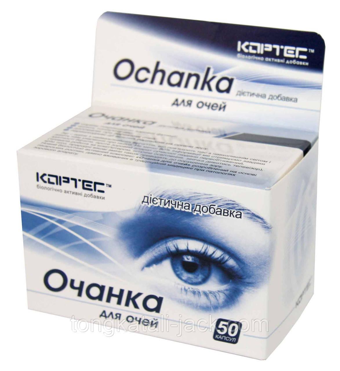 Диетическая добавка «Очанка для глаз», 50 капсул