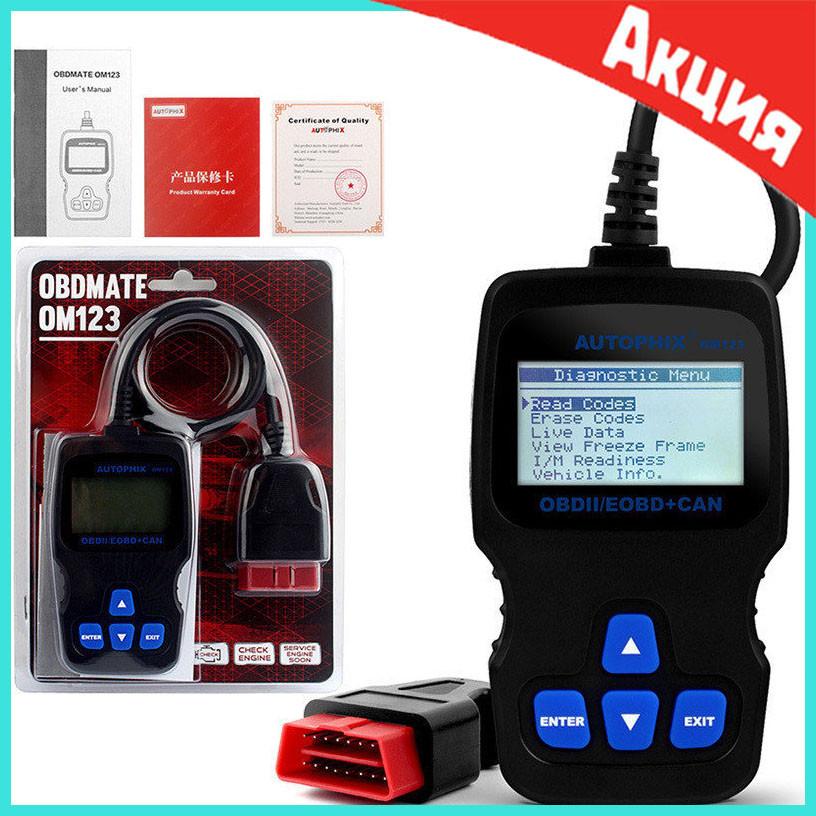 Диагностический сканер OBD Autophix OBDMATE OM123 | Автосканер