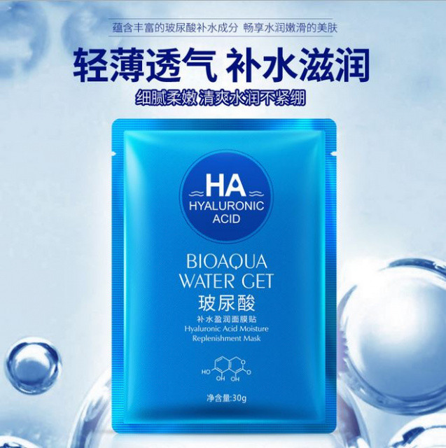 BIOAQUA Water Get HA