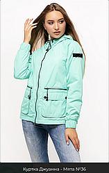 Женская осенняя куртка Джоанна Nui Very (Нью вери)