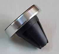 Тримач телефону магнітний ZIRY з прищіпкою без шарніру, срібло, фото 1