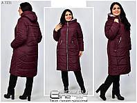 Женская осенняя куртка размеры 52.54.56.58,60