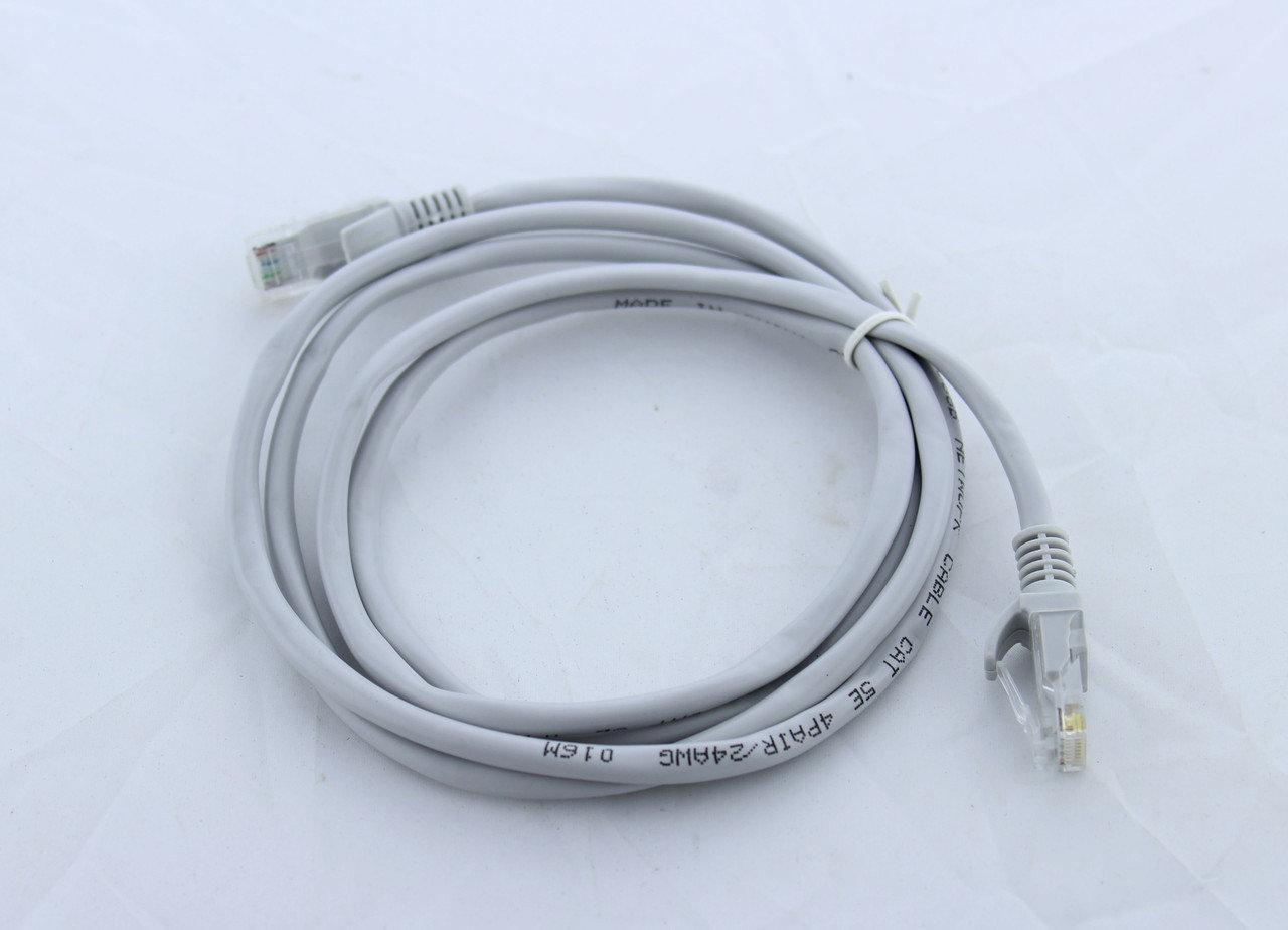 Патчкорд 1.5 m LAN кабель для інтернету