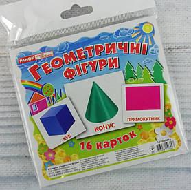 Маленький геній Картки міні: Геометричні фігури 0914+ Ранок Україна