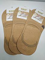 Носки следы женские бежевые 36-40