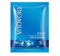 Отбеливающая маска с освежающим эффектом BIOAQUA Ice Fountain Whitening Ice Mask, фото 1