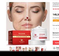 Корейская косметика Secret для ухода за кожей лица эссенция для лифтинга нежная Антивозрастная