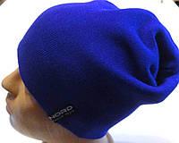 Молодежная мужская шапка чулок синяя