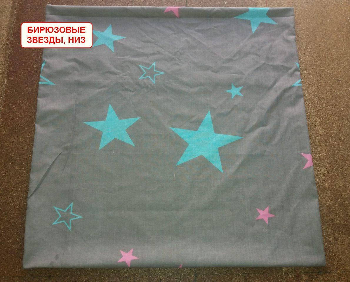 Наволочка бязь 50х50 - Бирюзовые звезды, низ