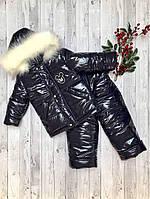 Детский зимний комбинезон  для мальчика 86 см