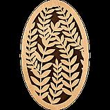 Органайзер для бисера с деревянной крышкой FLZB-057, фото 2