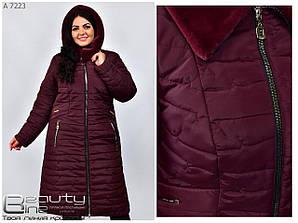 Женское зимнее пальто размеры 54.56.58.60