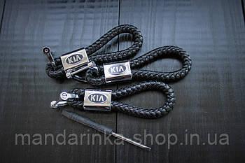 Брелок  з логотипом KIA,100% шкіра