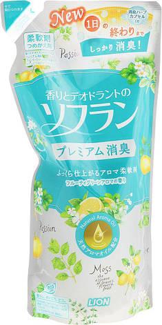 Кондиционер для белья LION Soflan Premium с цитрусовым ароматом 450 мл (283157), фото 2