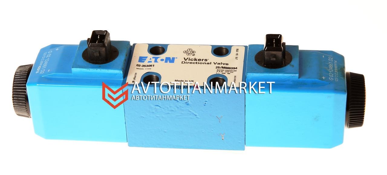 Электромагнитный клапан соленоид JCB 2CX 3CX 4CX 5CX 25/MM6394 25/104700 25/103000