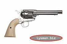 Пневматический револьвер Umarex Colt Single Aktion Army 45