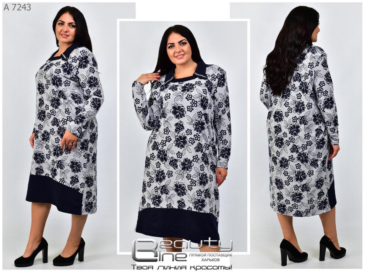 Теплое женское платье трикотаж ангора размеры 56.58.60.62