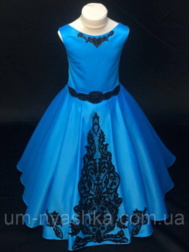 випускна довге блакитне плаття