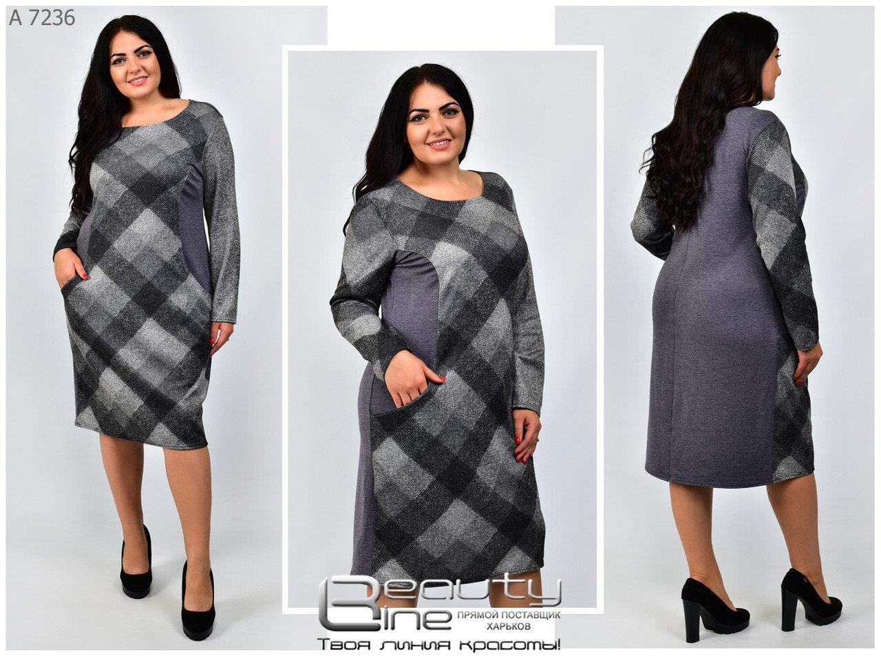 Повседневное женское платье размеры 54.56.58.60.62.64.66.68