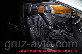 Накидки на сидения CarFashion   Мoдель: MONACO  черный, черный- черный, черный   (21816)
