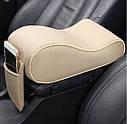 Підлокітник для салону автомобіля ZIRY штучна шкіра, бежевий, фото 3