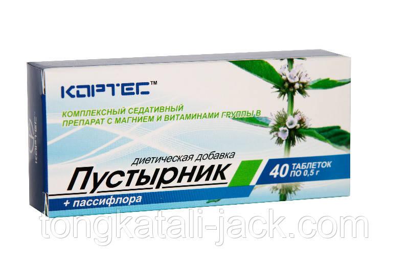 Дієтична добавка «Пустирник + пасифлора», 40 пігулок