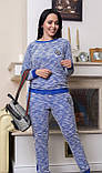 Женский спортивный костюм для прогулки, фото 2