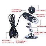 Электронный микроскоп USB 1600 крат на подставке, фото 6
