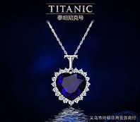 Кулон сердце океана фильм Титаник