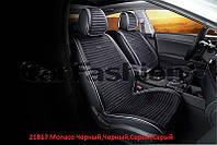 Накидки на сидения CarFashion   Мoдель: MONACO  черный, черный- серый, серый  (21817), фото 1