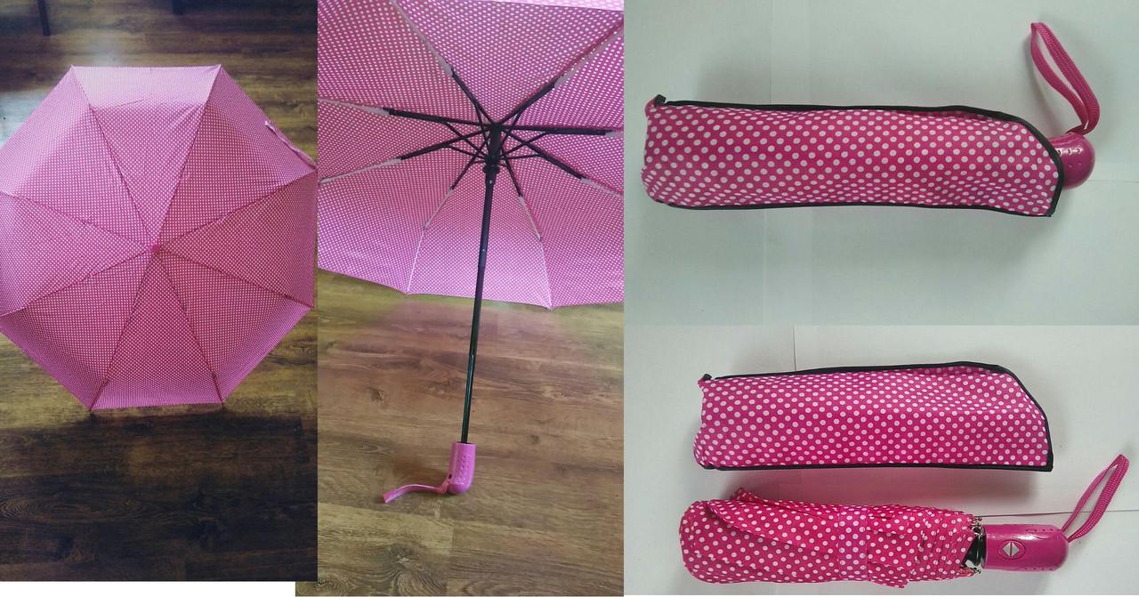 Зонт автоматический розовый в горошек зонтик автоматический